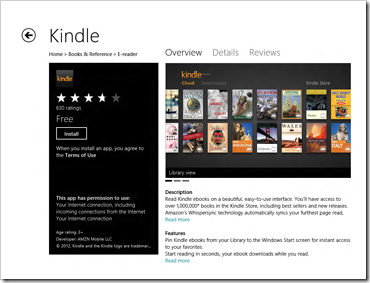 win8_store_kindle_1